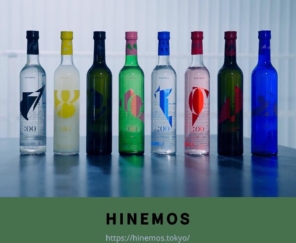 HINEMOS